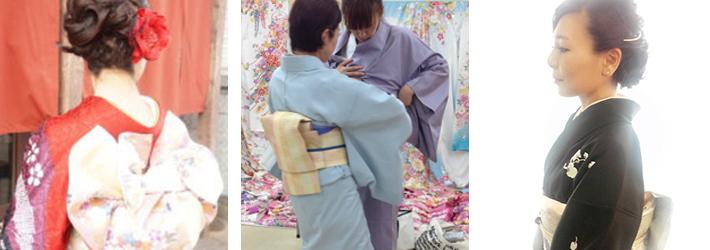 千葉県千葉市美容室 ノルディーズハウス 写真